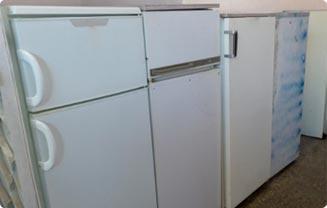 Скупка холодильников бу в ульяновске почему необходимо обслуживание кондиционеров
