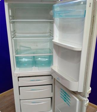 Скупка холодильников бу в ульяновске договор установки и обслуживания кондиционеров